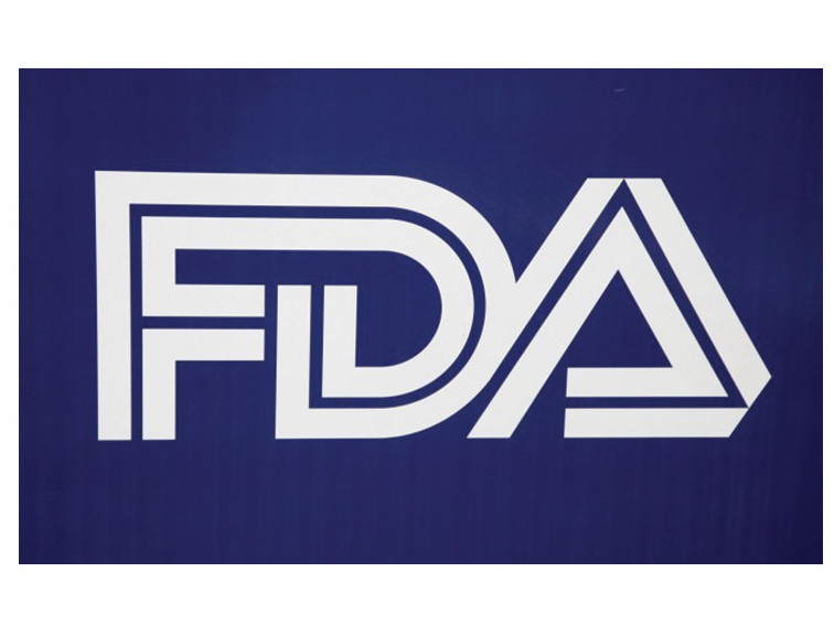 FDA logo - cropped - May 2016