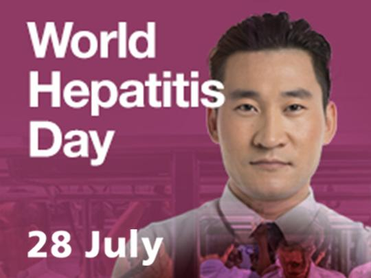 Hepatitis Awareness Day Card Image