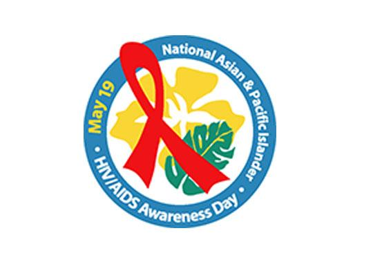 Asian and Pacific Islander HIV/AIDS Awareness Day logo