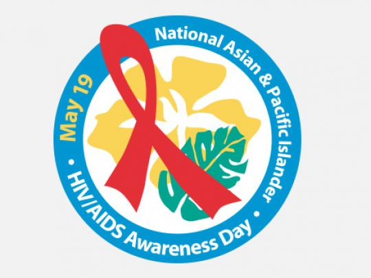 National Asian & Pacific Islander HIV/AIDS Awareness Day - May19