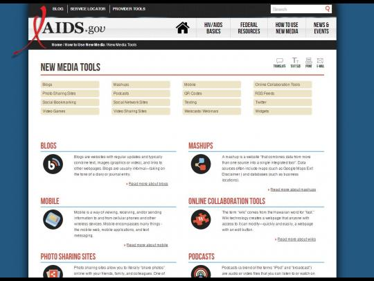 New Media Tool page