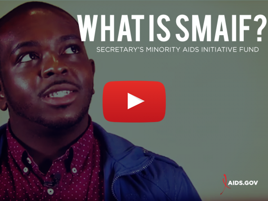 What is SMAIF? video